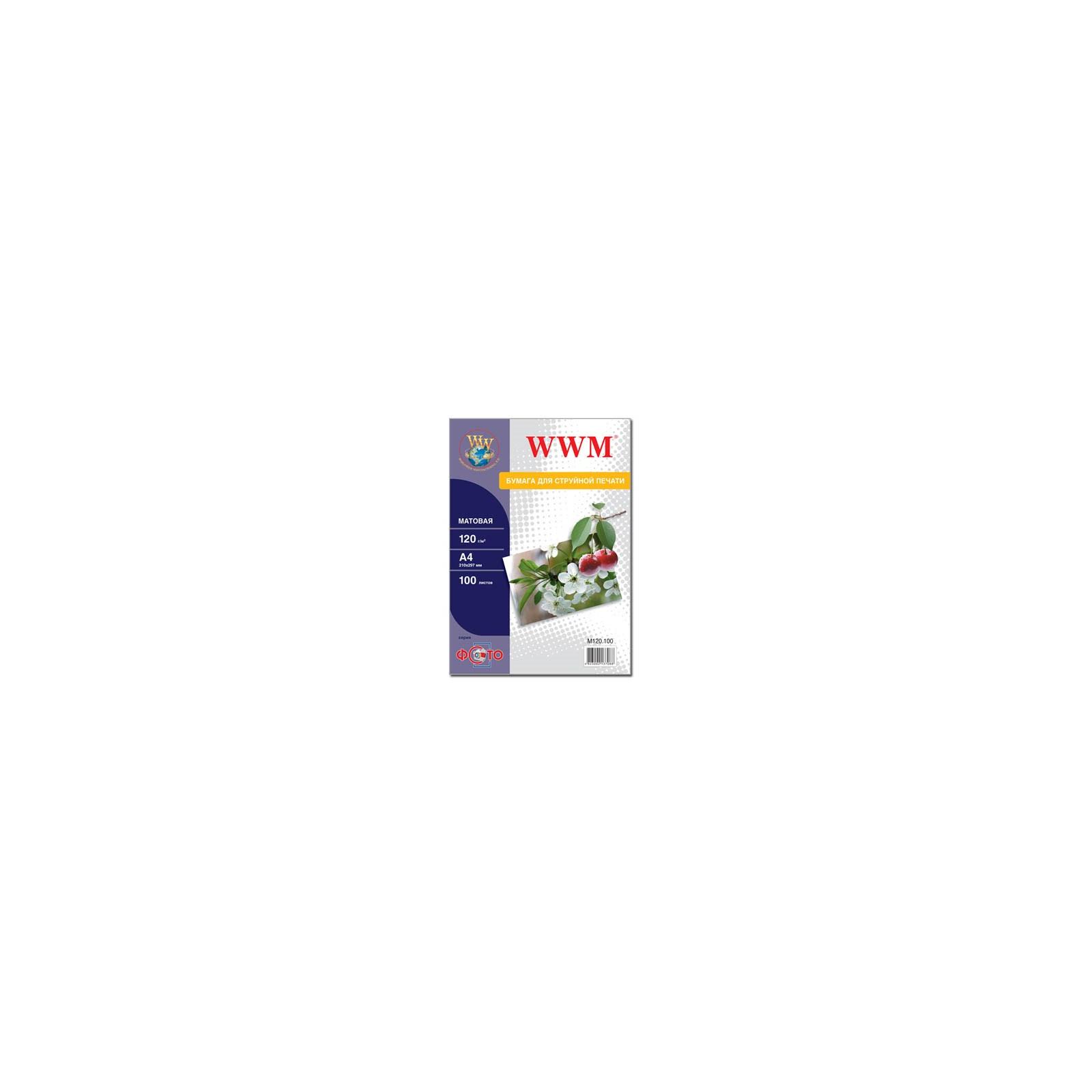 Бумага WWM A4 (M120.100)
