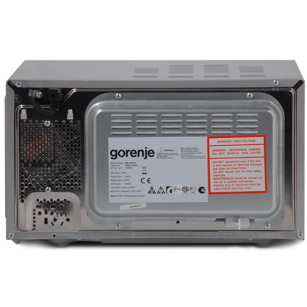 Микроволновая печь Gorenje MO20DCE изображение 3