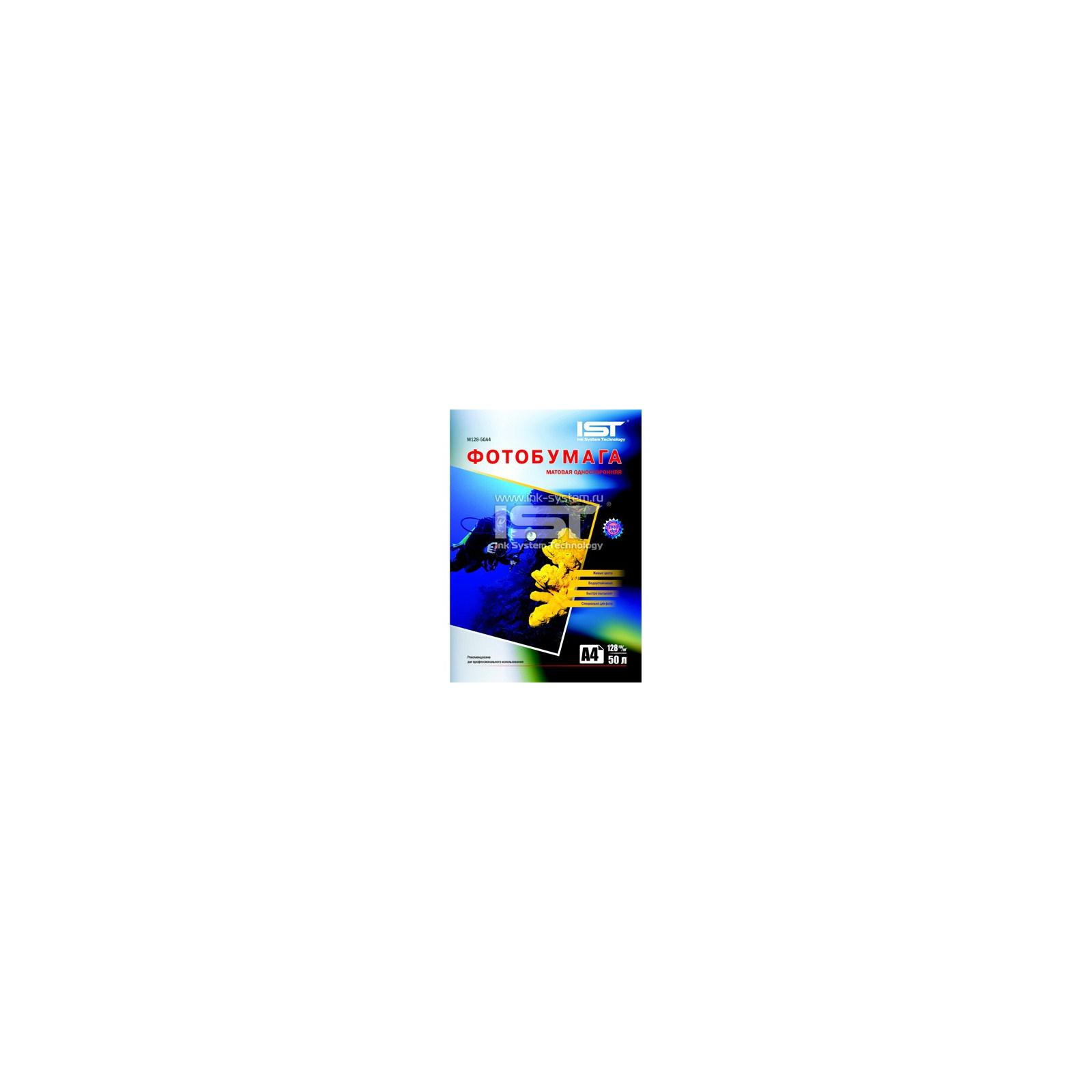 Бумага IST A4 (M128-50A4)