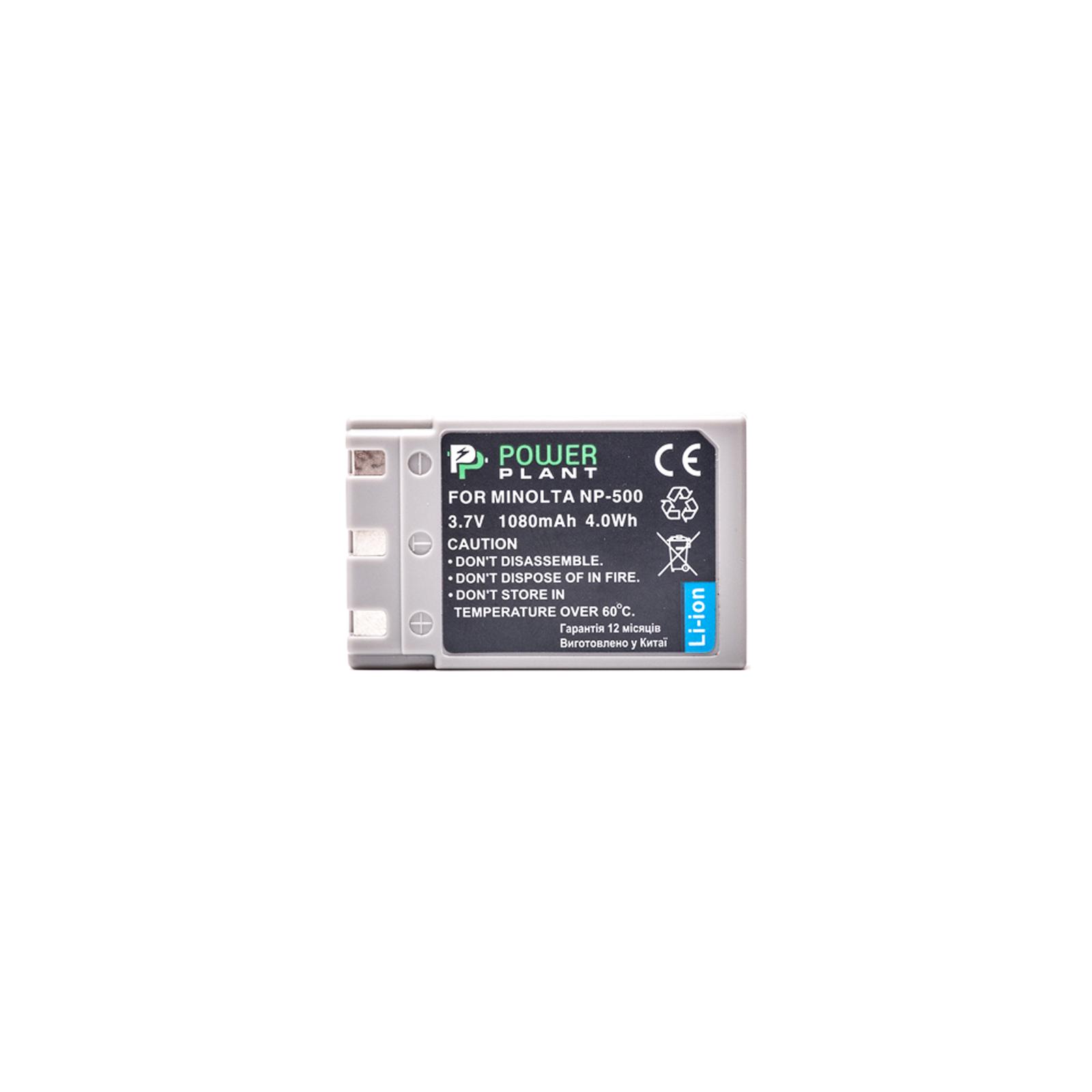 Аккумулятор к фото/видео PowerPlant Minolta NP-500, NP-600 (DV00DV1054) изображение 2