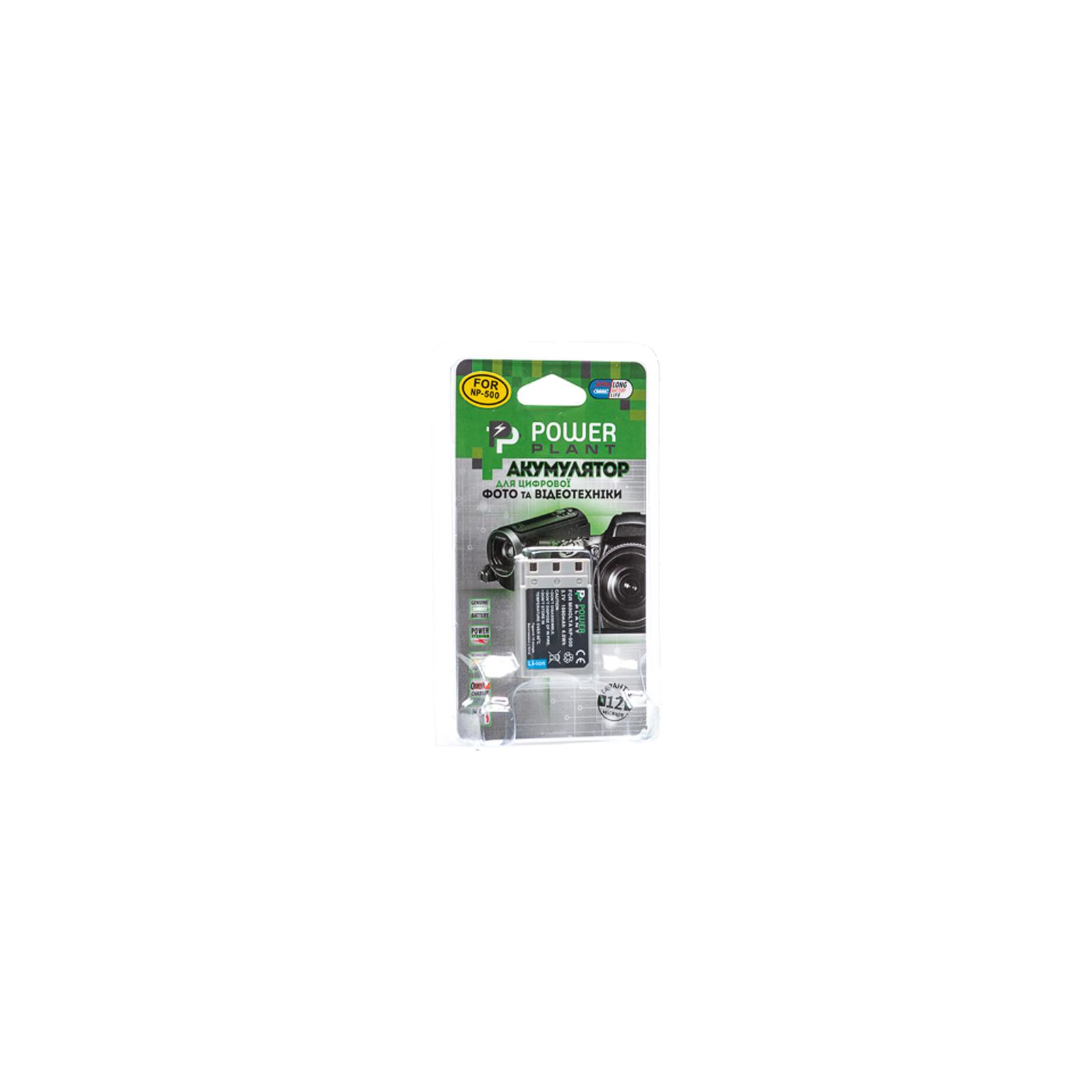 Аккумулятор к фото/видео PowerPlant Minolta NP-500, NP-600 (DV00DV1054) изображение 3