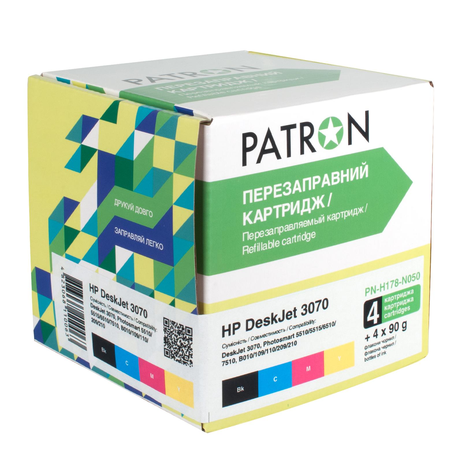 Комплект перезаправляемых картриджей PATRON HP DeskJet 3070 w/chip (4шт+чрн) (PN-H178-050C)