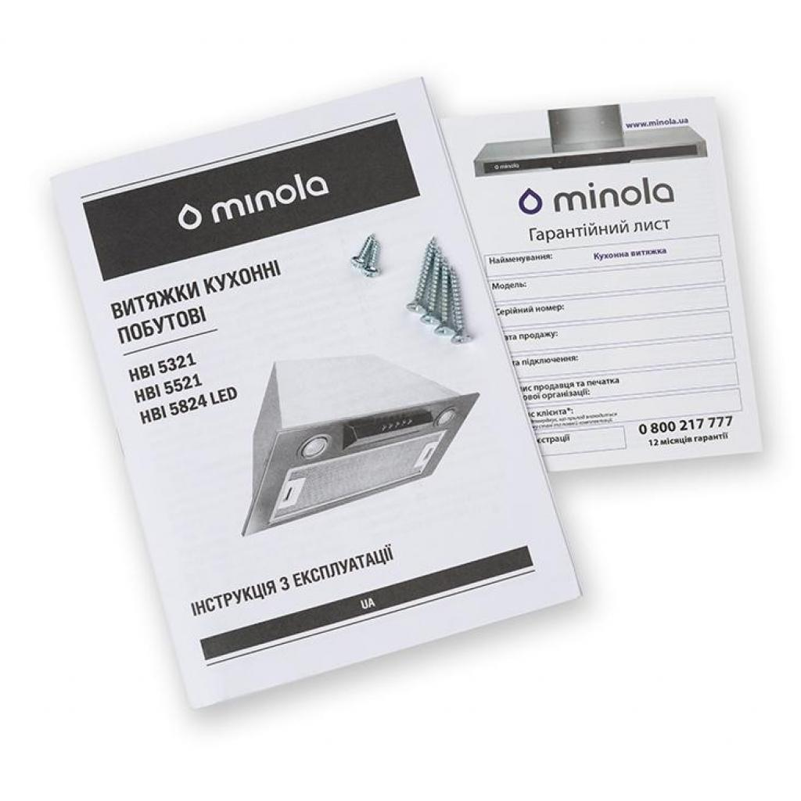 Вытяжка кухонная MINOLA HBI 5321 I 750 изображение 9