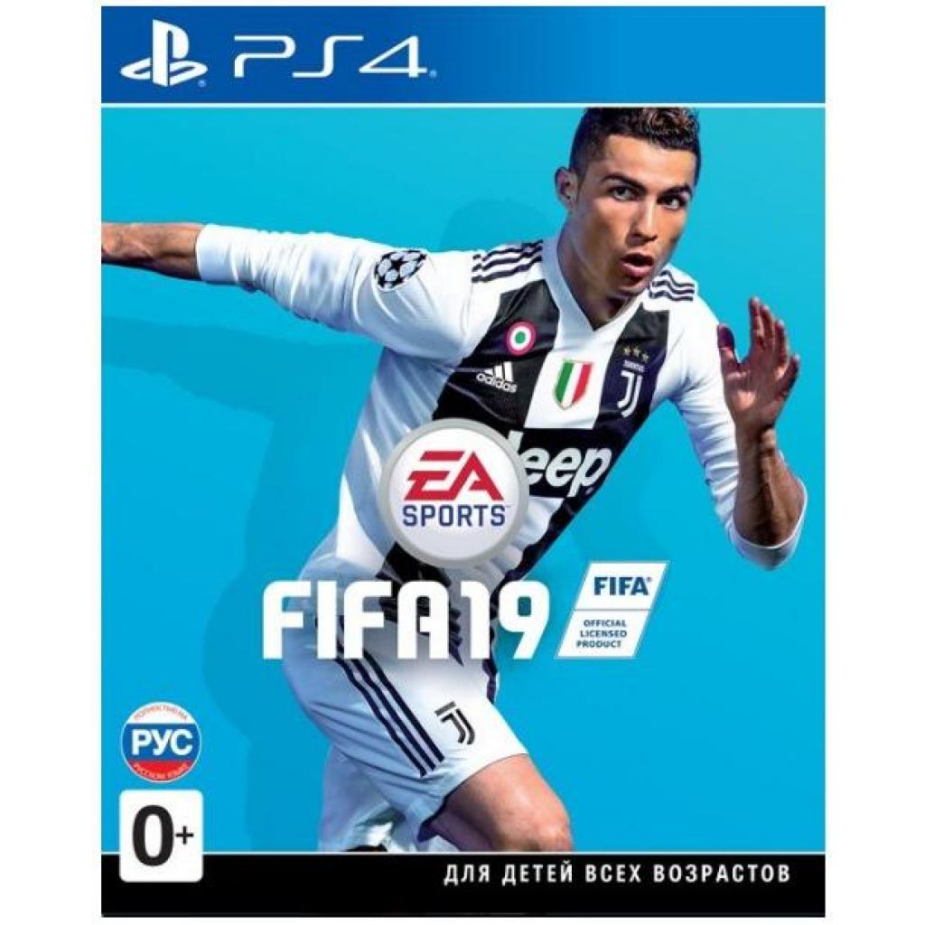 Игра SONY FIFA2019 [PS4, Russian version] (8121911)