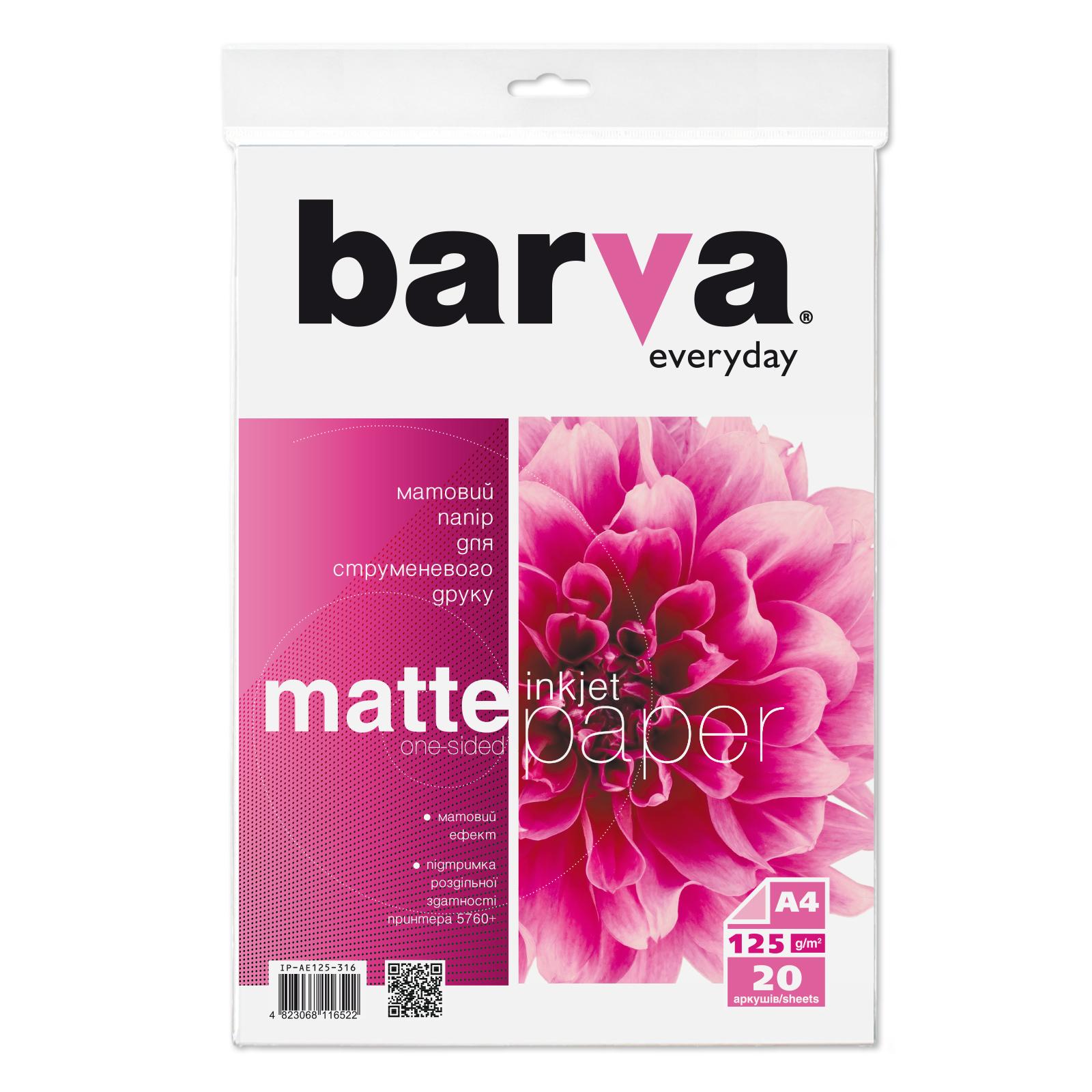 Бумага Barva A4 Everyday Matte 125г, 20л (IP-AE125-316)