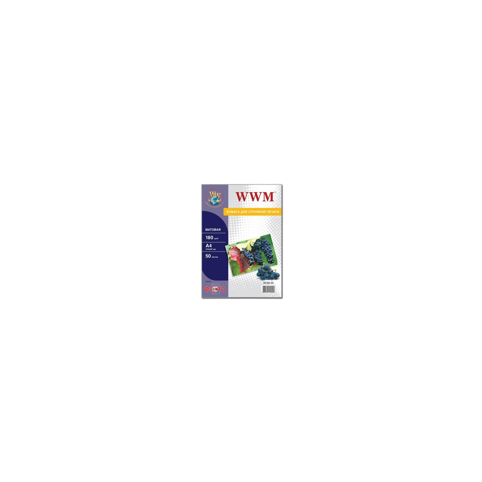 Бумага WWM A4 (M180.50)