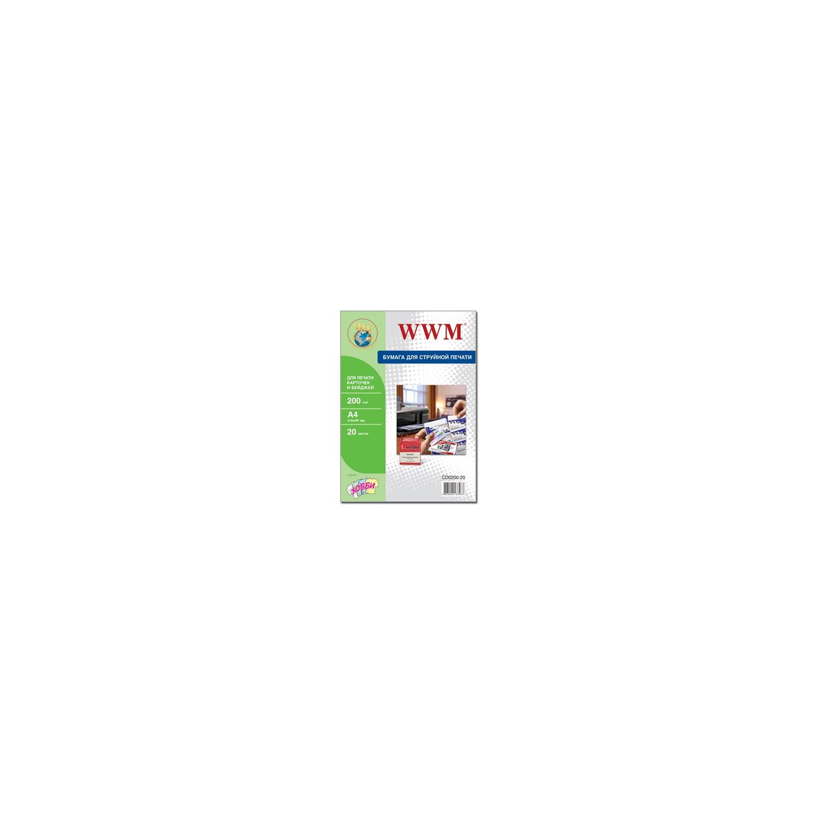 Бумага WWM A4 (CD0200.20)