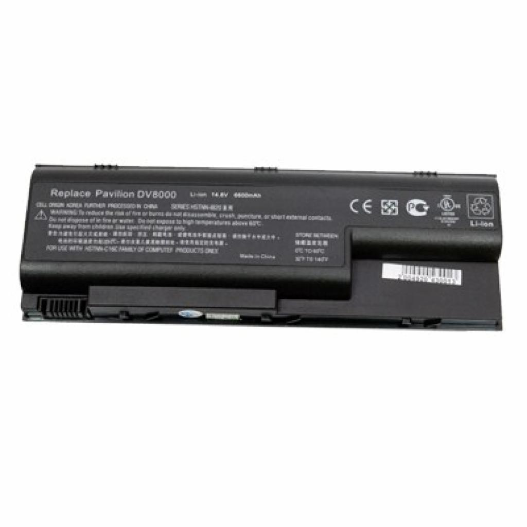 Аккумулятор для ноутбука HP DV8000 Drobak (100997)