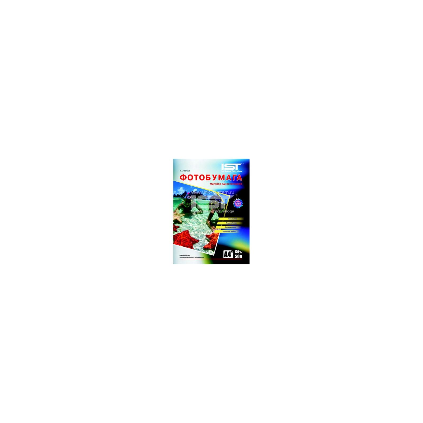 Бумага IST A4 (M170-50A4)