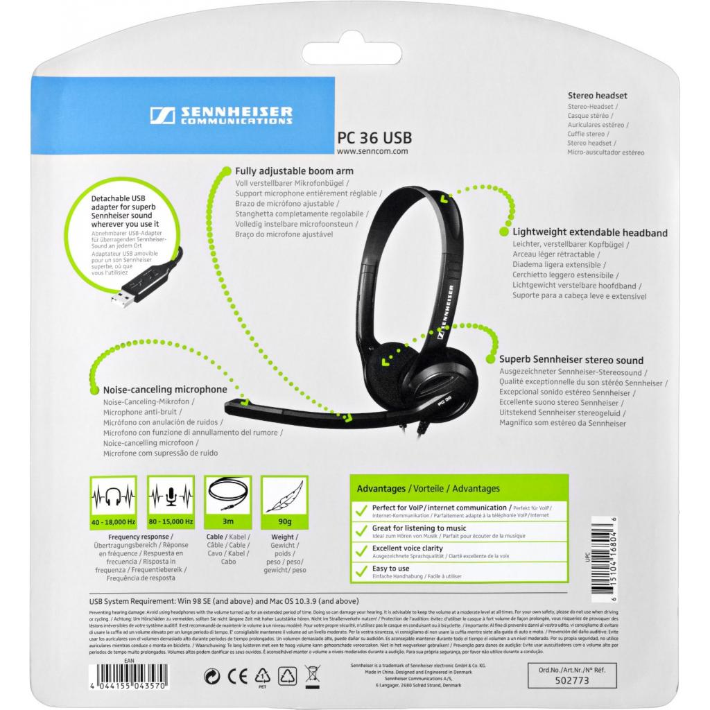 Наушники Sennheiser Comm PC 36 CALL CONTROL USB (504523) изображение 4