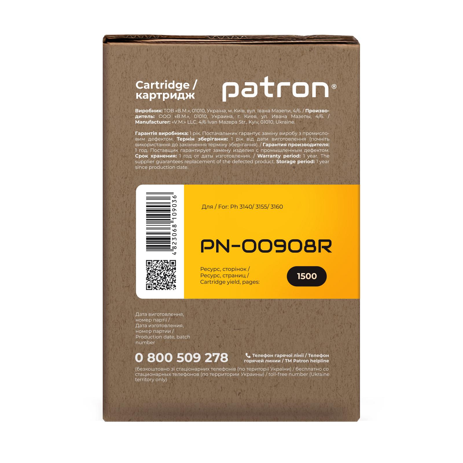 Картридж PATRON XEROX Ph 3140 (108R00908) Extra (PN-00908R) изображение 3