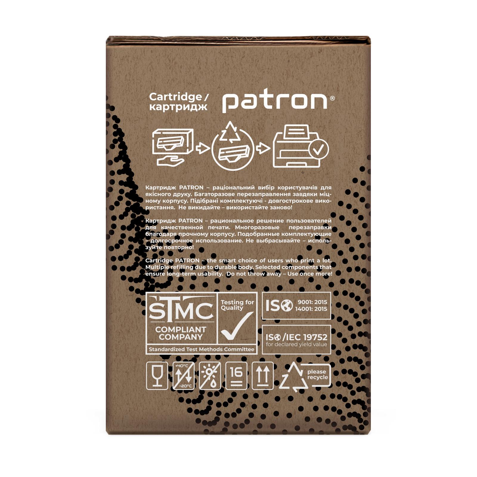Картридж PATRON XEROX Ph 3140 (108R00908) Extra (PN-00908R) изображение 4