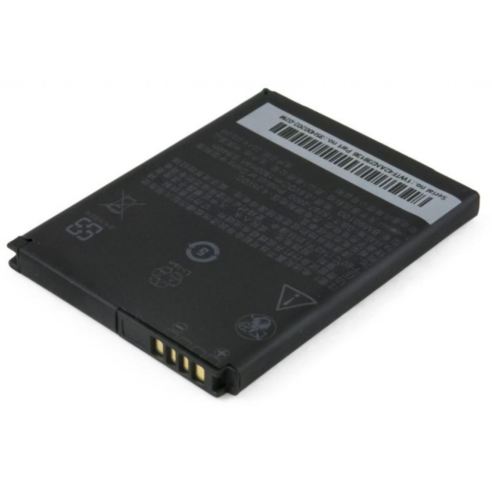 Аккумуляторная батарея EXTRADIGITAL HTC Desire 600 (1800 mAh) (BMH6236) изображение 4