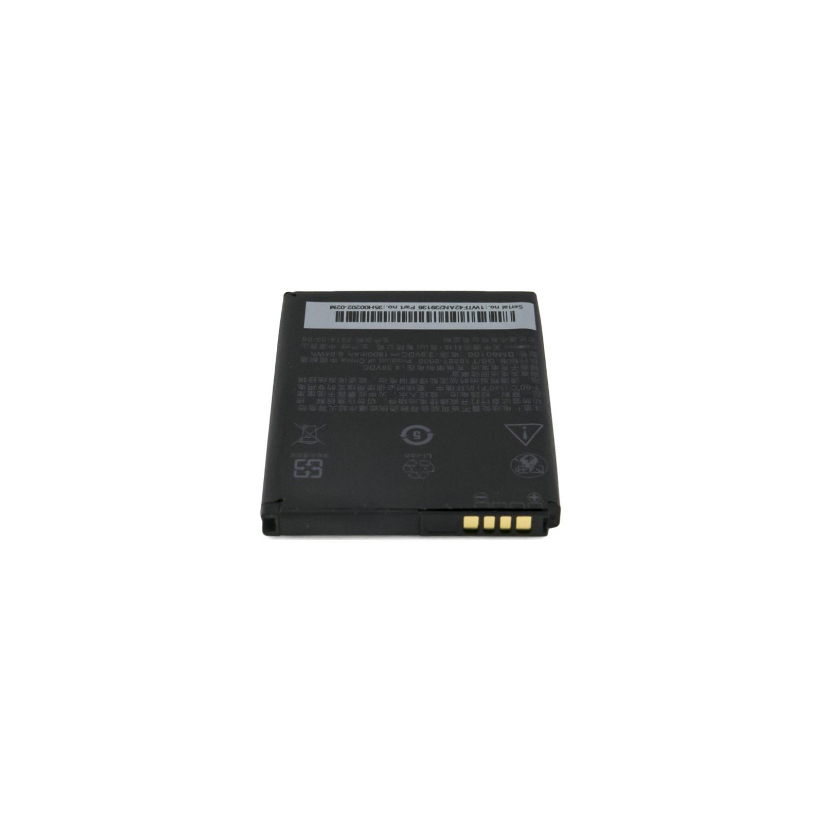 Аккумуляторная батарея EXTRADIGITAL HTC Desire 600 (1800 mAh) (BMH6236) изображение 5