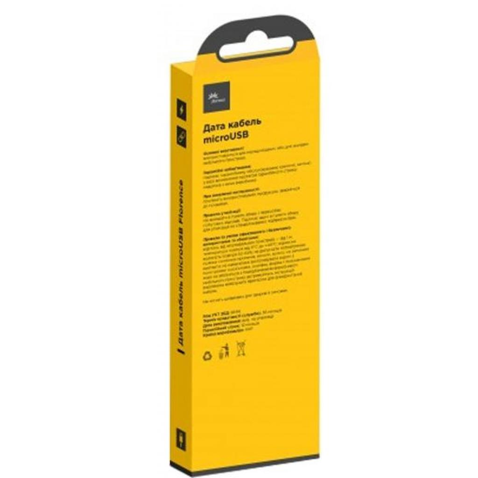 Дата кабель USB 2.0 AM to Micro 5P 0.2m Black Florence (FD-M02-1B) изображение 2