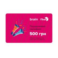 Подарунковий сертифікат на 500 грн Brain/ITbox