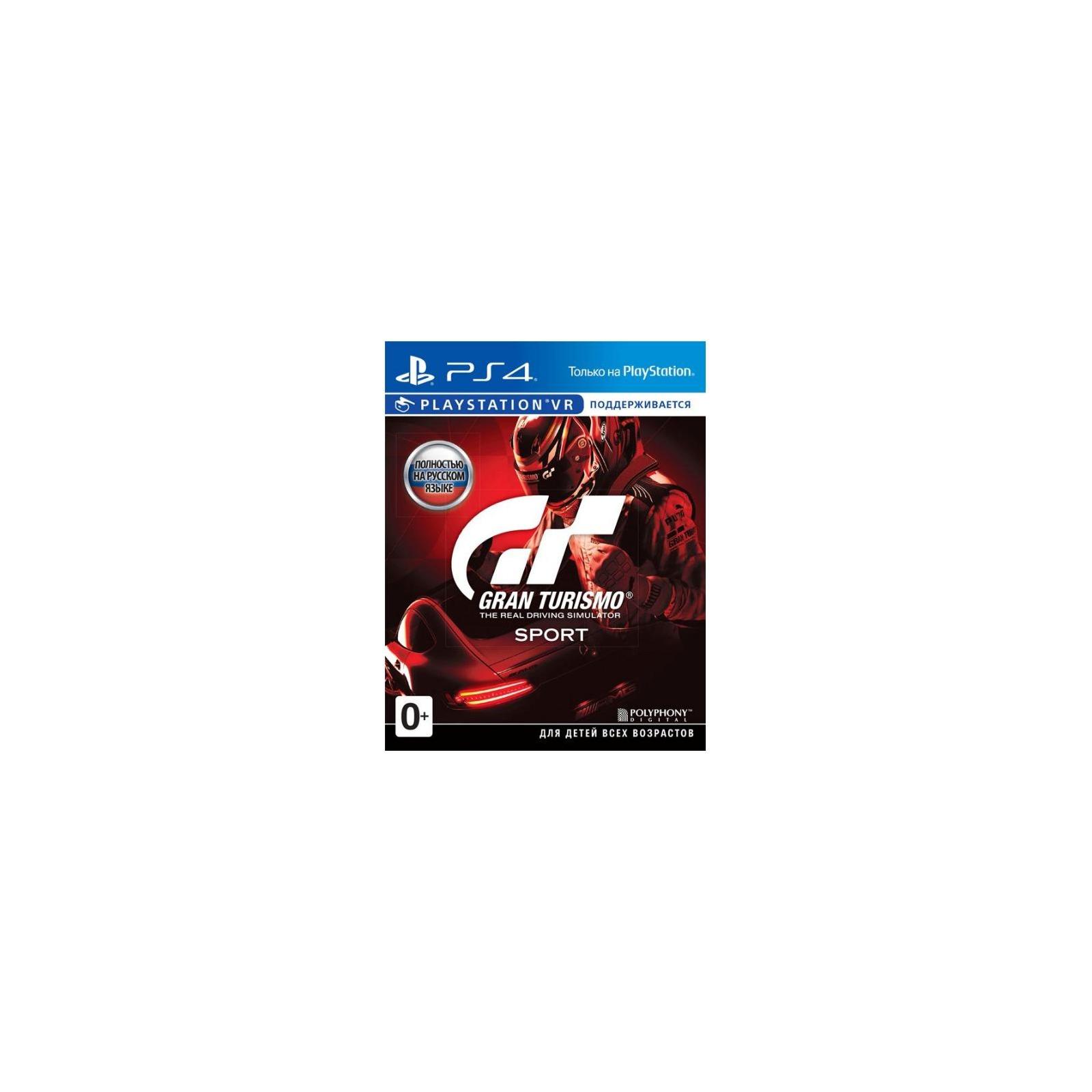 Игра SONY Gran Turismo Sport (поддержка VR) [PS4, Russian version] Blu (9828556)