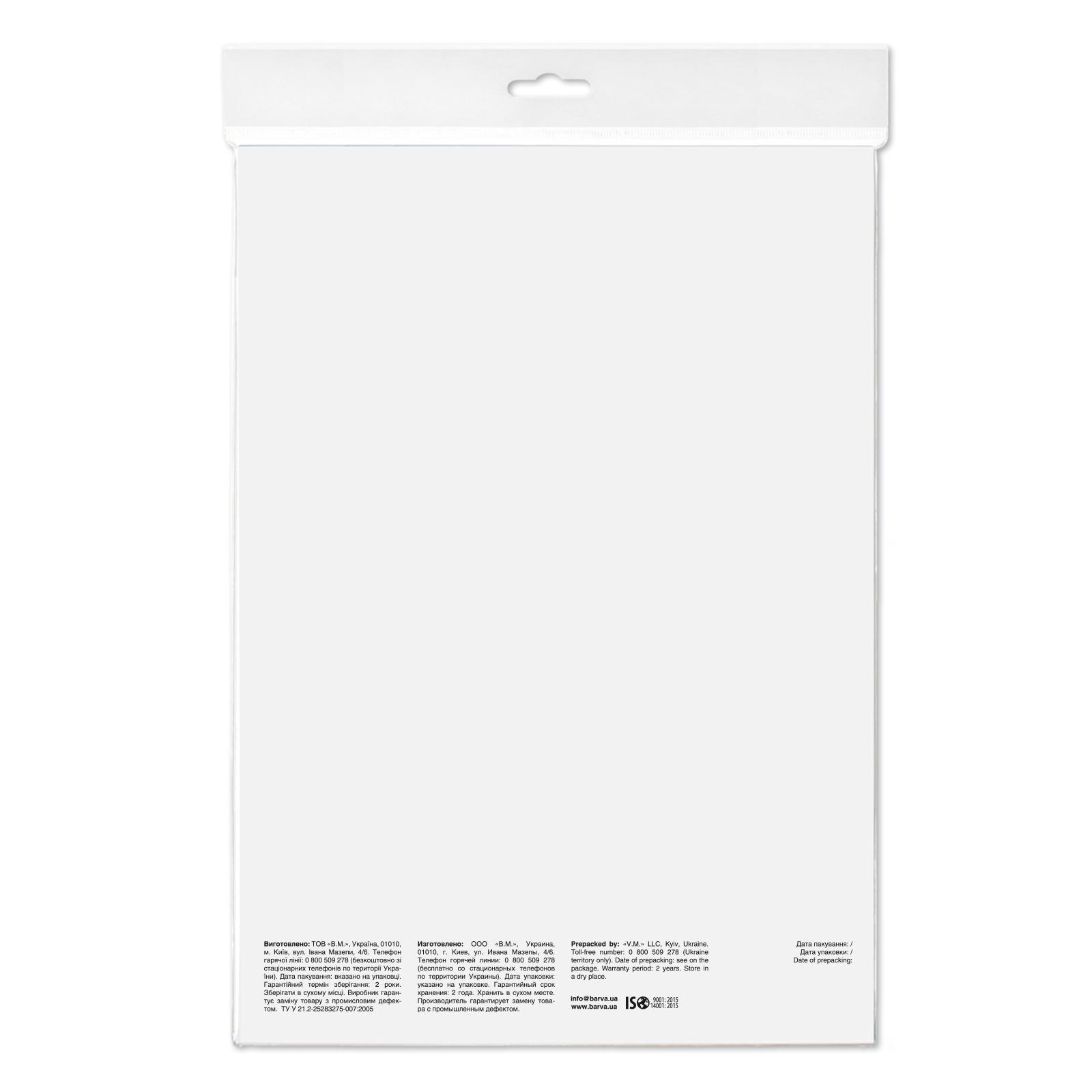 Бумага Barva A4 Everyday Matte 125г, 60л (IP-AE125-317) изображение 2