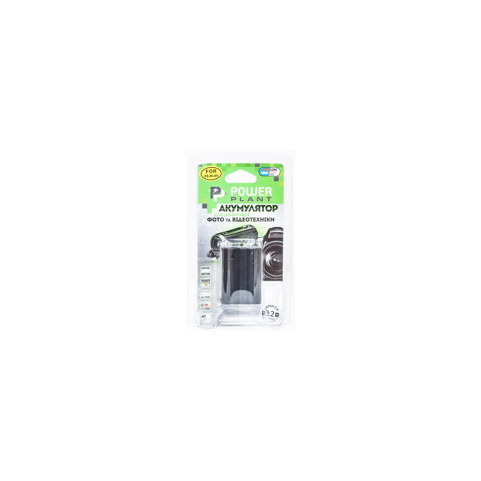 Аккумулятор к фото/видео PowerPlant Olympus PS-BLM1 (DV00DV1057) изображение 3