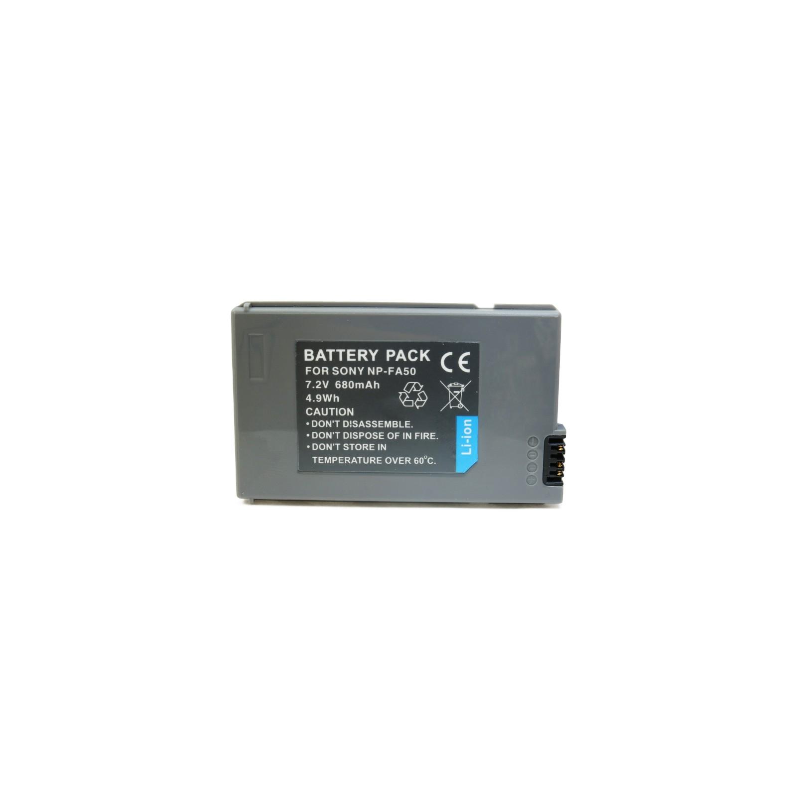 Аккумулятор к фото/видео EXTRADIGITAL Sony NP-FA50 (DV00DV1064)