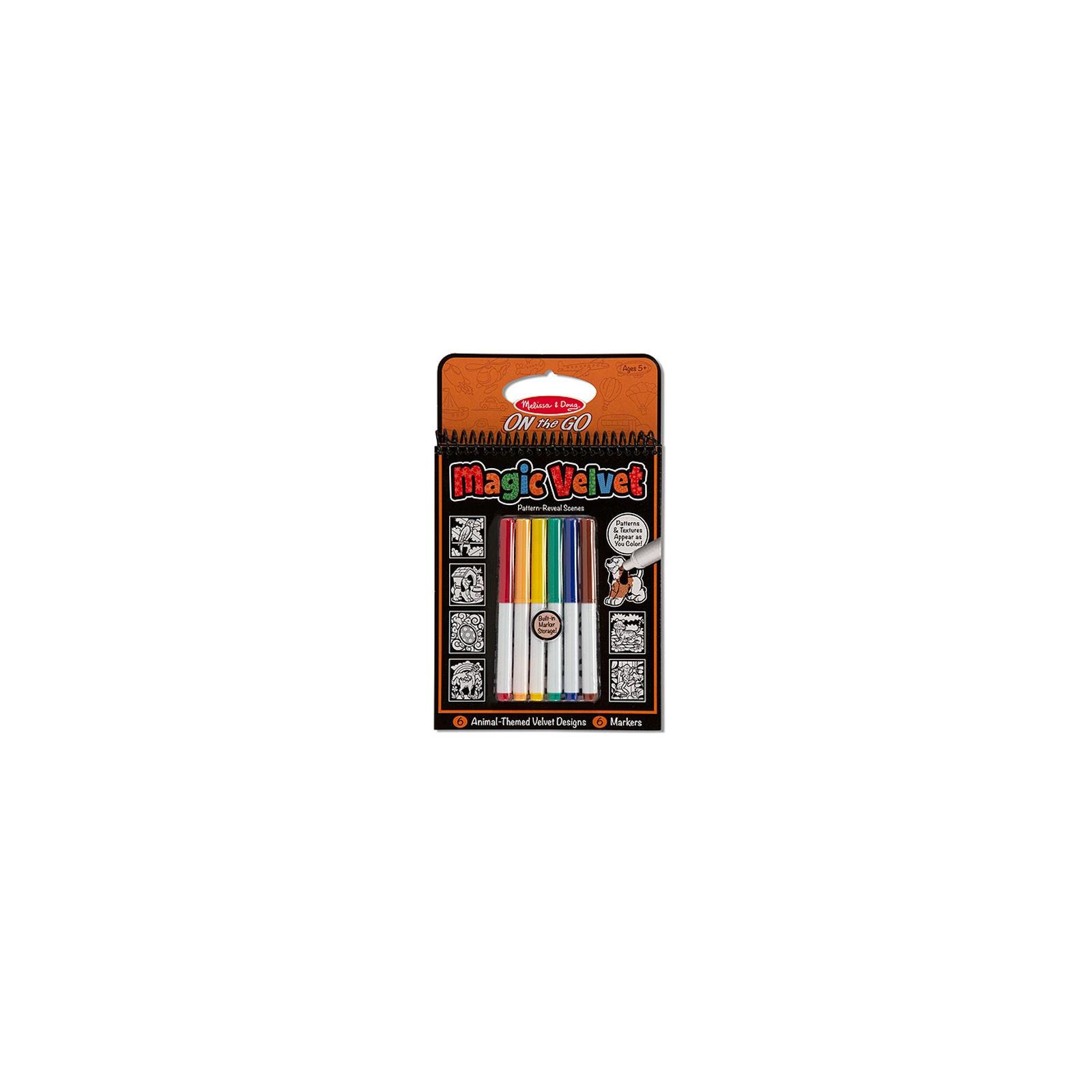 Набор для творчества Melissa&Doug Магическая бархатная раскраска Животные (MD5397)