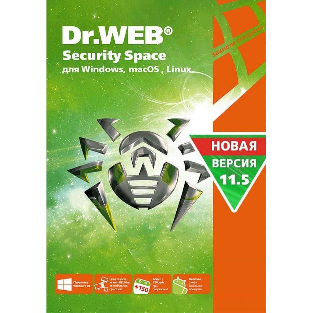 Антивирус Dr. Web Security Space, 2 ПК 2 года (1ПК/4 года) карт. конверт (KHW-B-24M-2-A3)