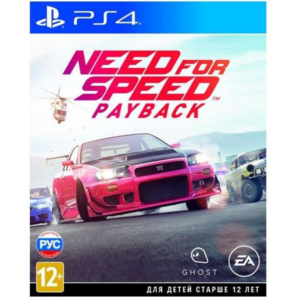 Игра SONY NFS PAYBACK 2018 [PS4, Russian version] Blu-ray диск (1121569)
