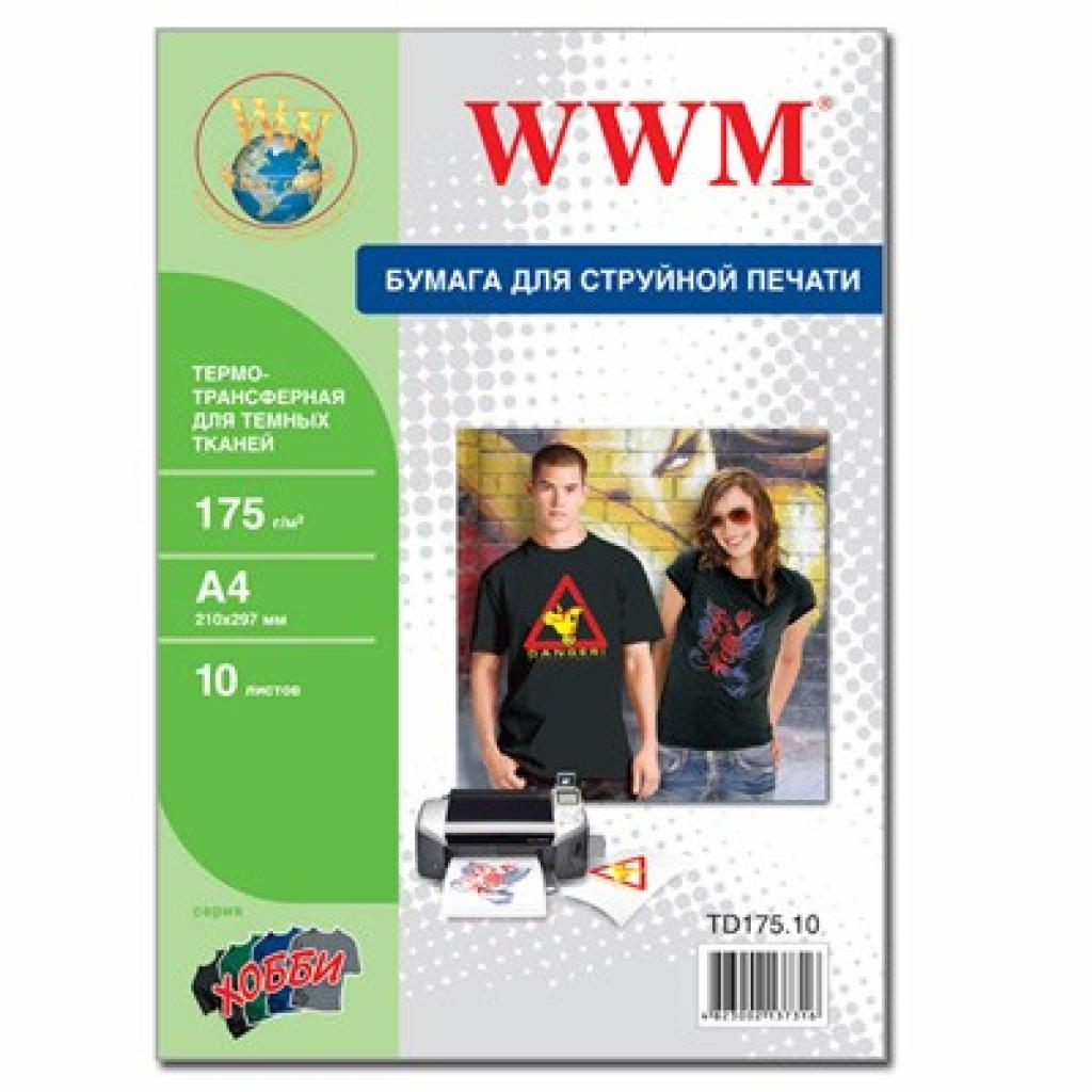 Бумага WWM A4 Termotransfers/Black (TD175.10)