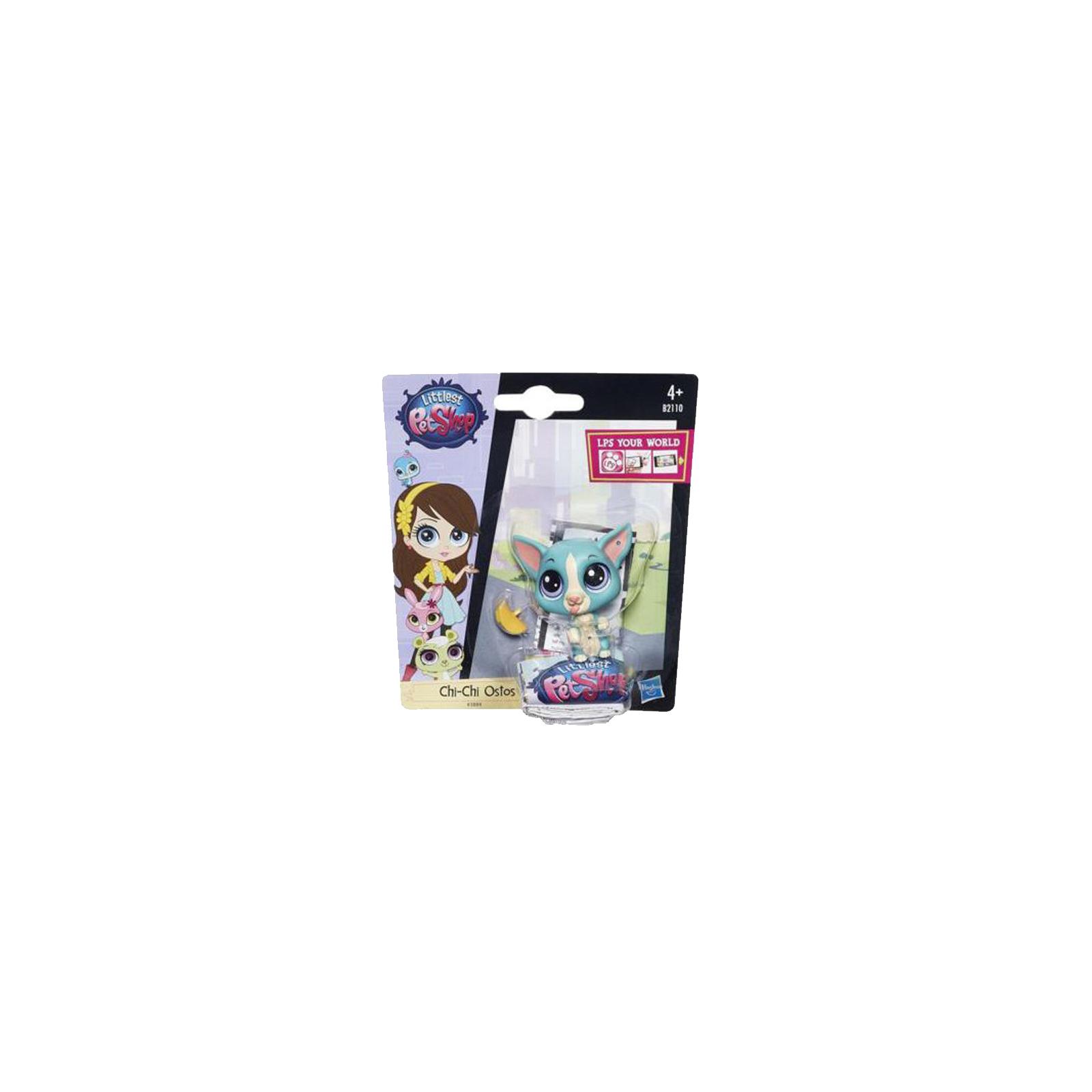 Фигурка Hasbro Зверюшка Chi-Chi Ostos (A8228-14)