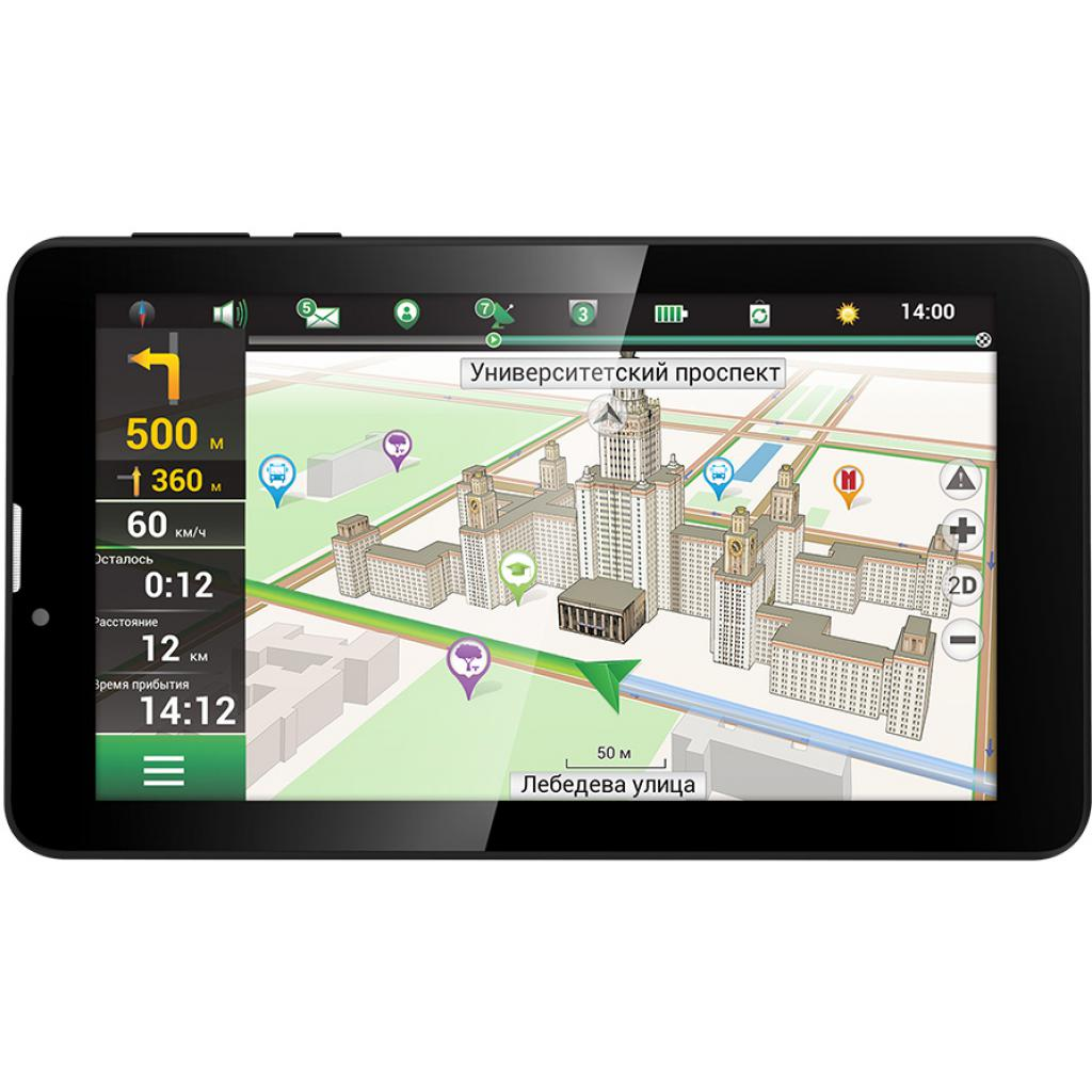 Автомобильный навигатор PRESTIGIO GeoVision Tour (PGPS7795CIS08GBNV)
