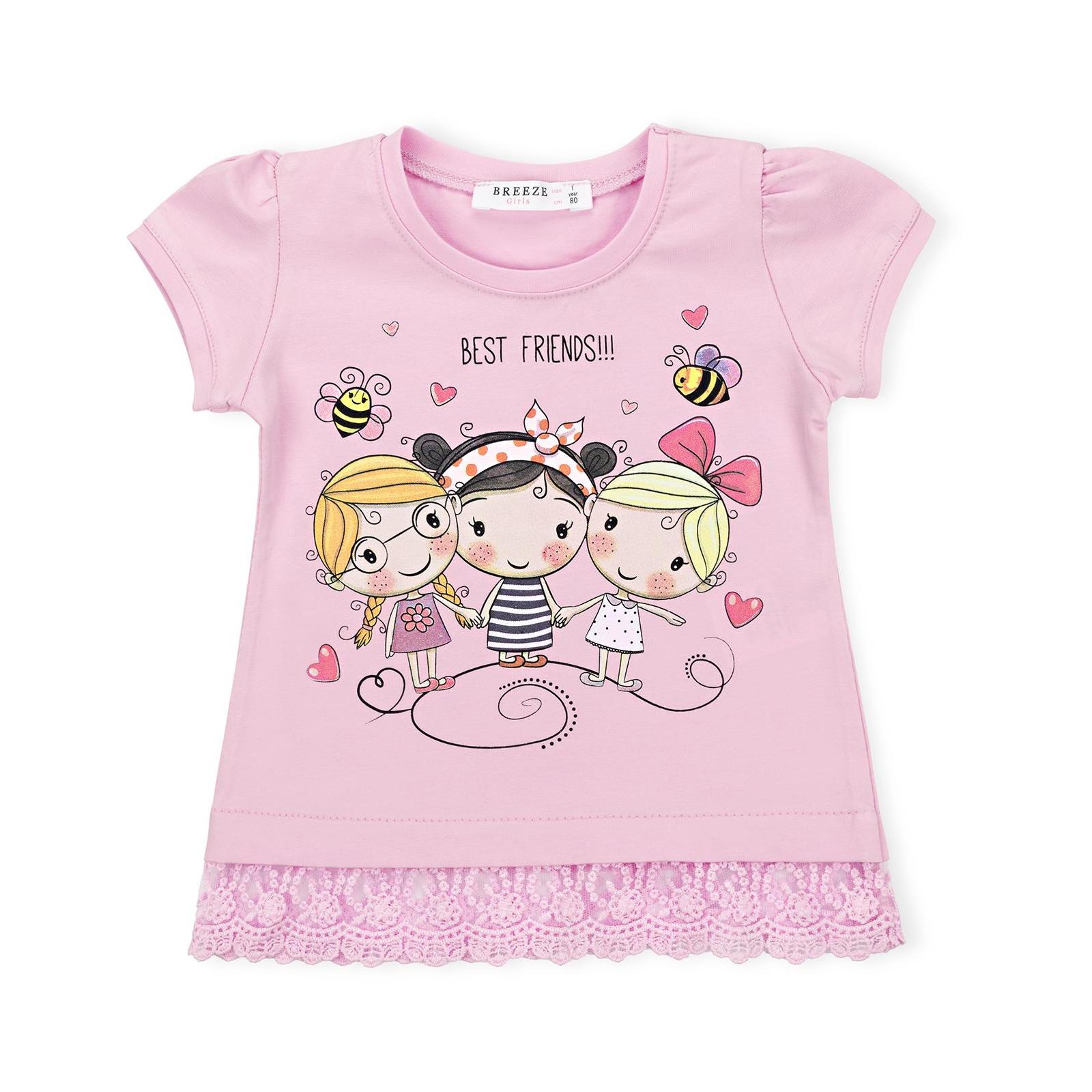 """Футболка детская Breeze """"BEST FRENDS"""" (11043-92G-pink)"""