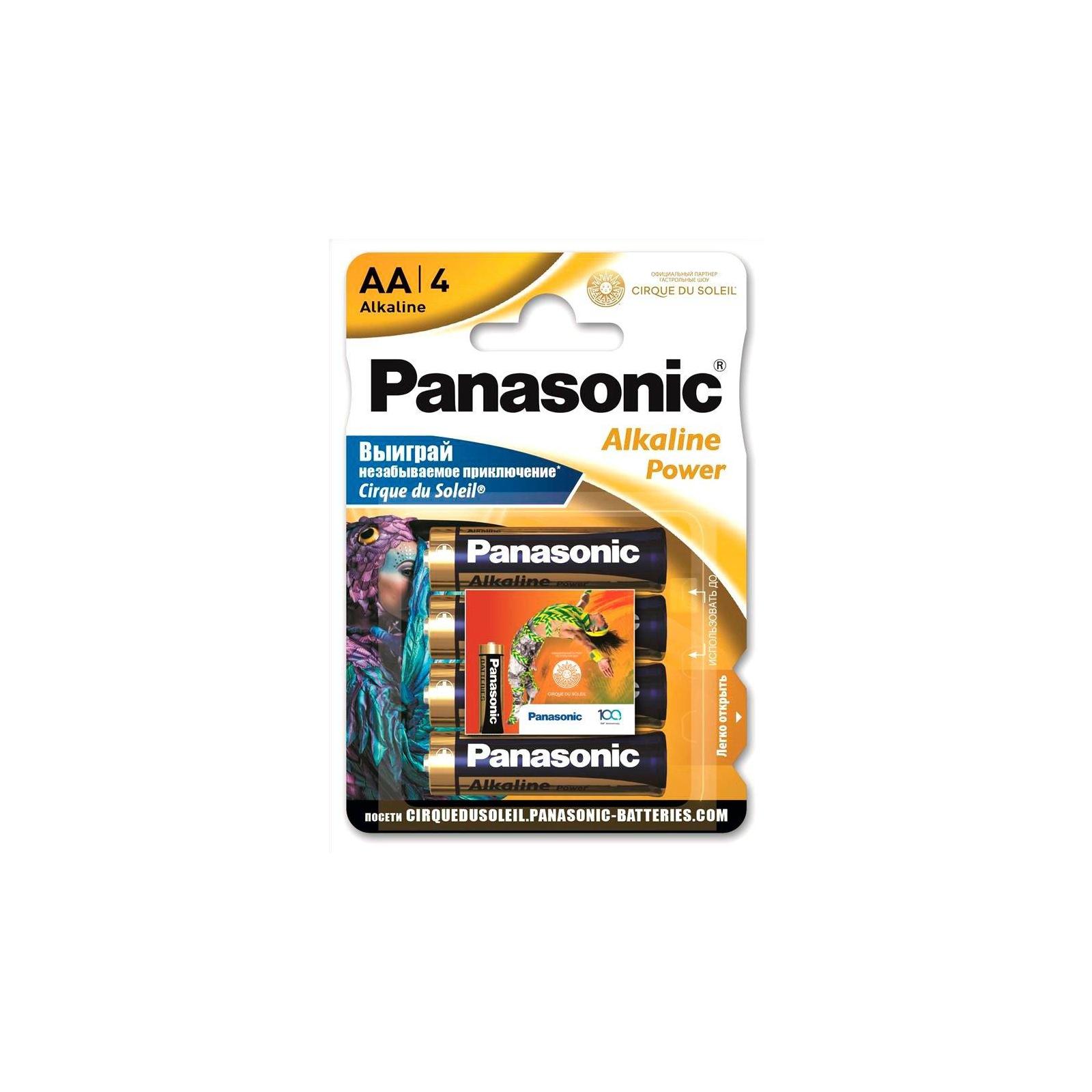 Батарейка PANASONIC AA LR6 Alkaline Power Cirque du Soleil * 4 (LR6REB/4BPSCDS)
