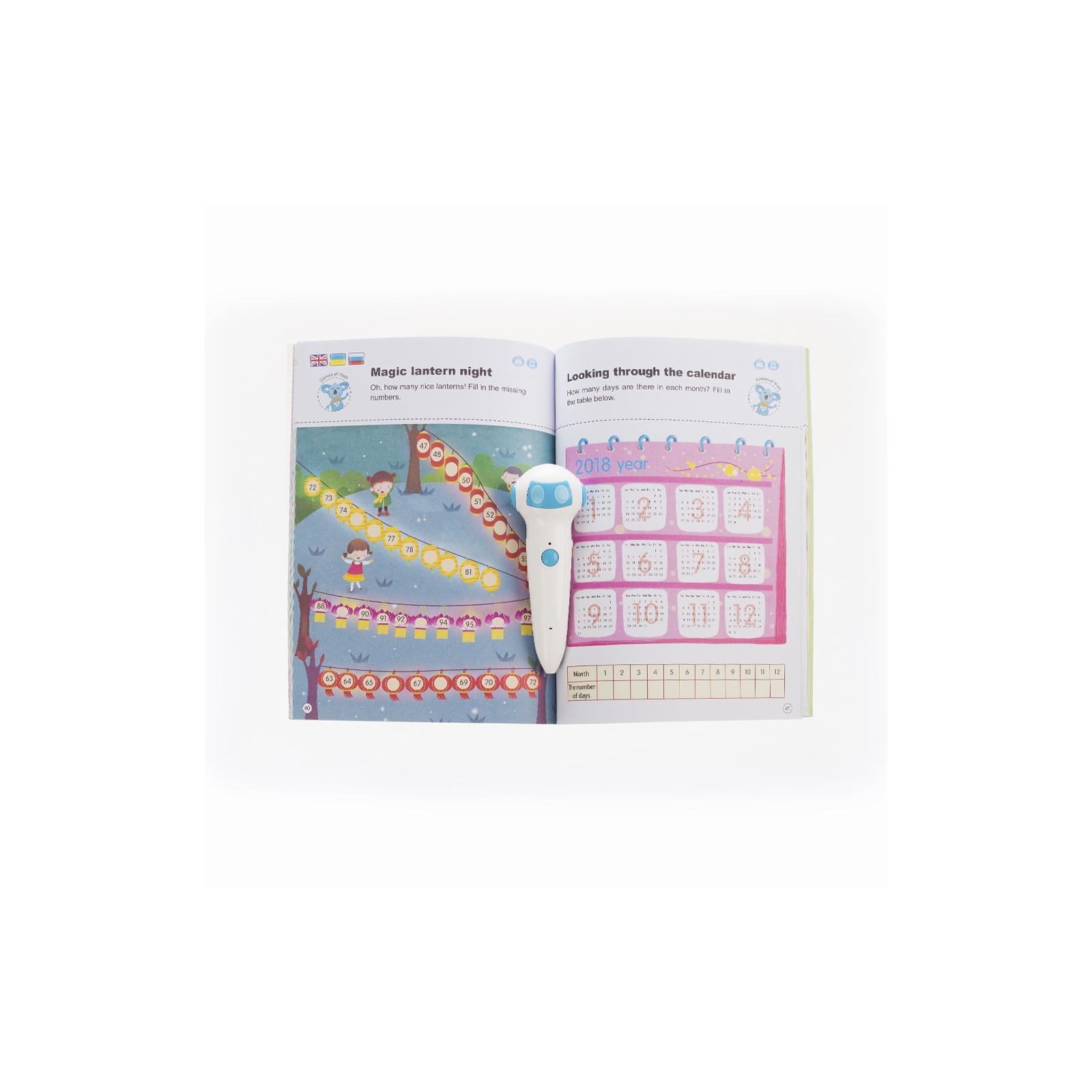 Интерактивная игрушка Smart Koala развивающая книга The Games of Math (Season 2) №2 (SKBGMS2) изображение 3