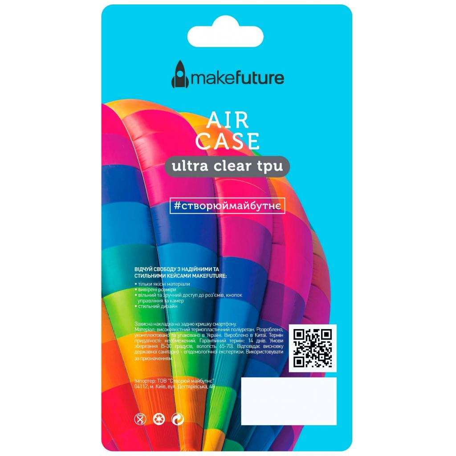 Чехол для моб. телефона MakeFuture Air Case (Clear TPU) Xiaomi MiA2 Black (MCA-XMA2BK) изображение 4