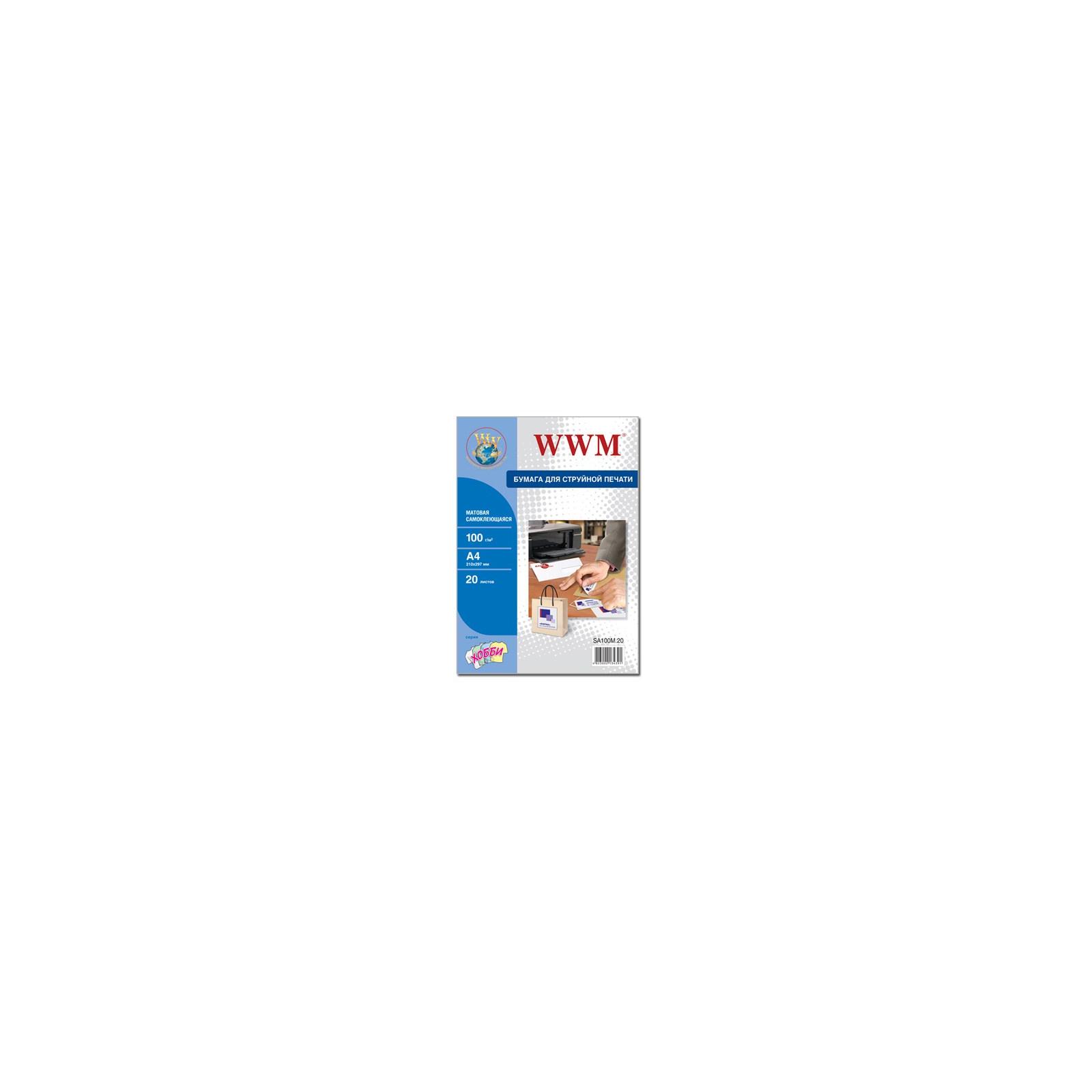 Бумага WWM A4 (SA100M.20)