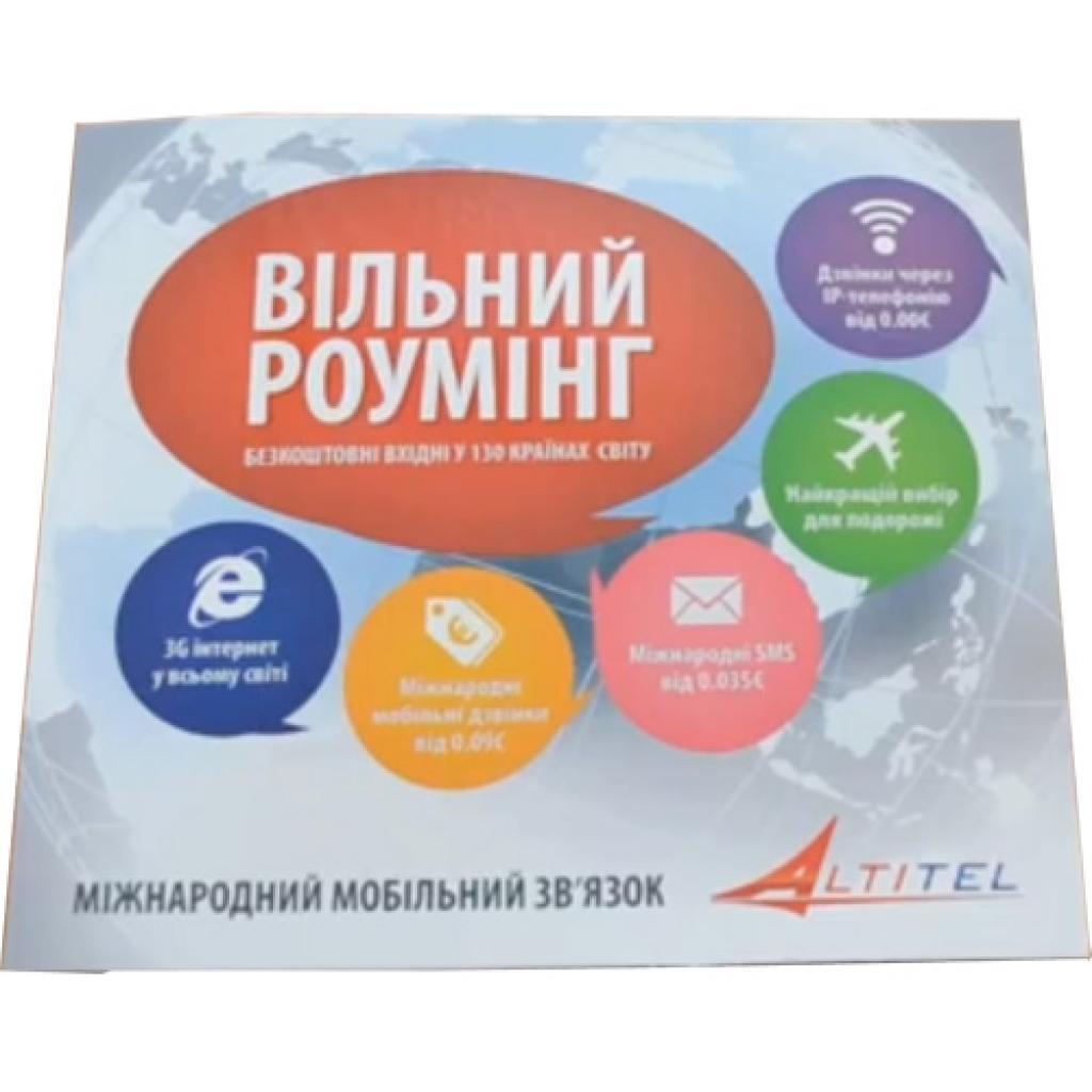 Стартовый пакет Altitel Вільний Роуминг (4753712512113)