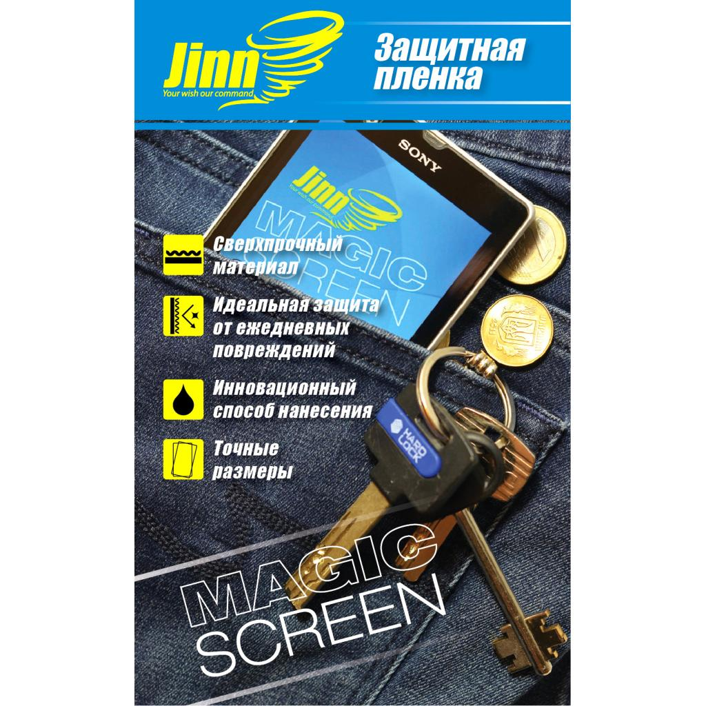 Пленка защитная JINN надміцна Magic Screen для HTC One 801e (захист екрану) (HTC One front)