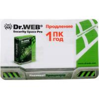 Антивирус Dr. Web Security Space PRO 1 ПК 1 год Renewal Скретч-Карта (CFW-W12-0001-2)