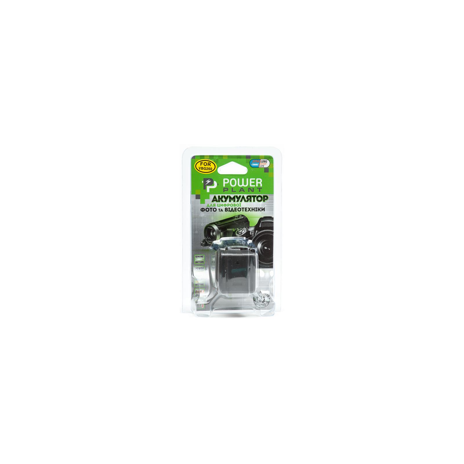 Аккумулятор к фото/видео PowerPlant Panasonic VW-VBG260 Chip (DV00DV1276) изображение 3