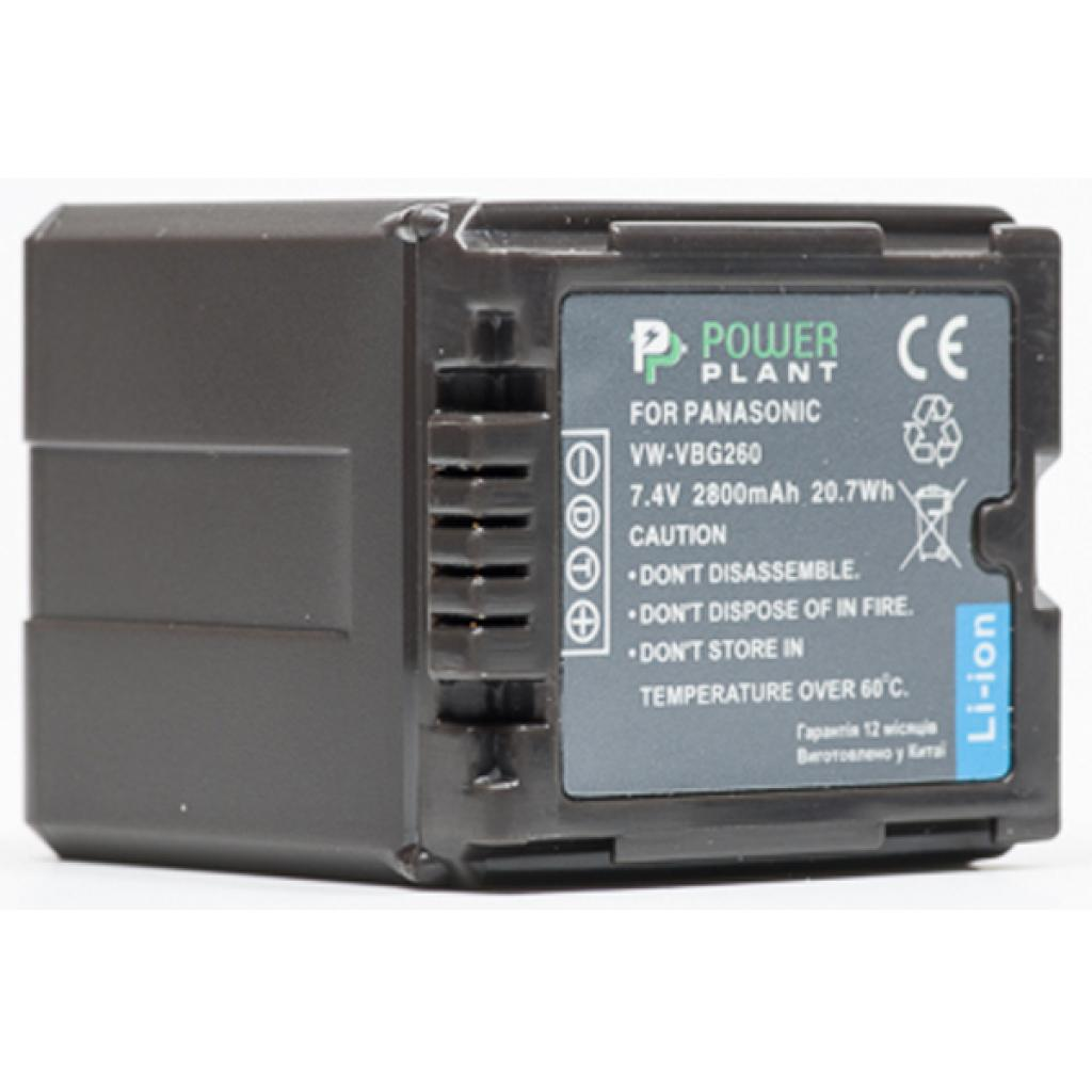 Аккумулятор к фото/видео PowerPlant Panasonic VW-VBG260 Chip (DV00DV1276)