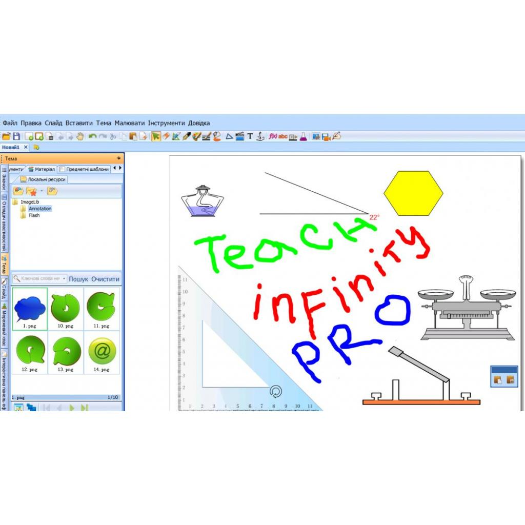 Интерактивная доска Newline Truboard R5-900E (R5-900E) изображение 2