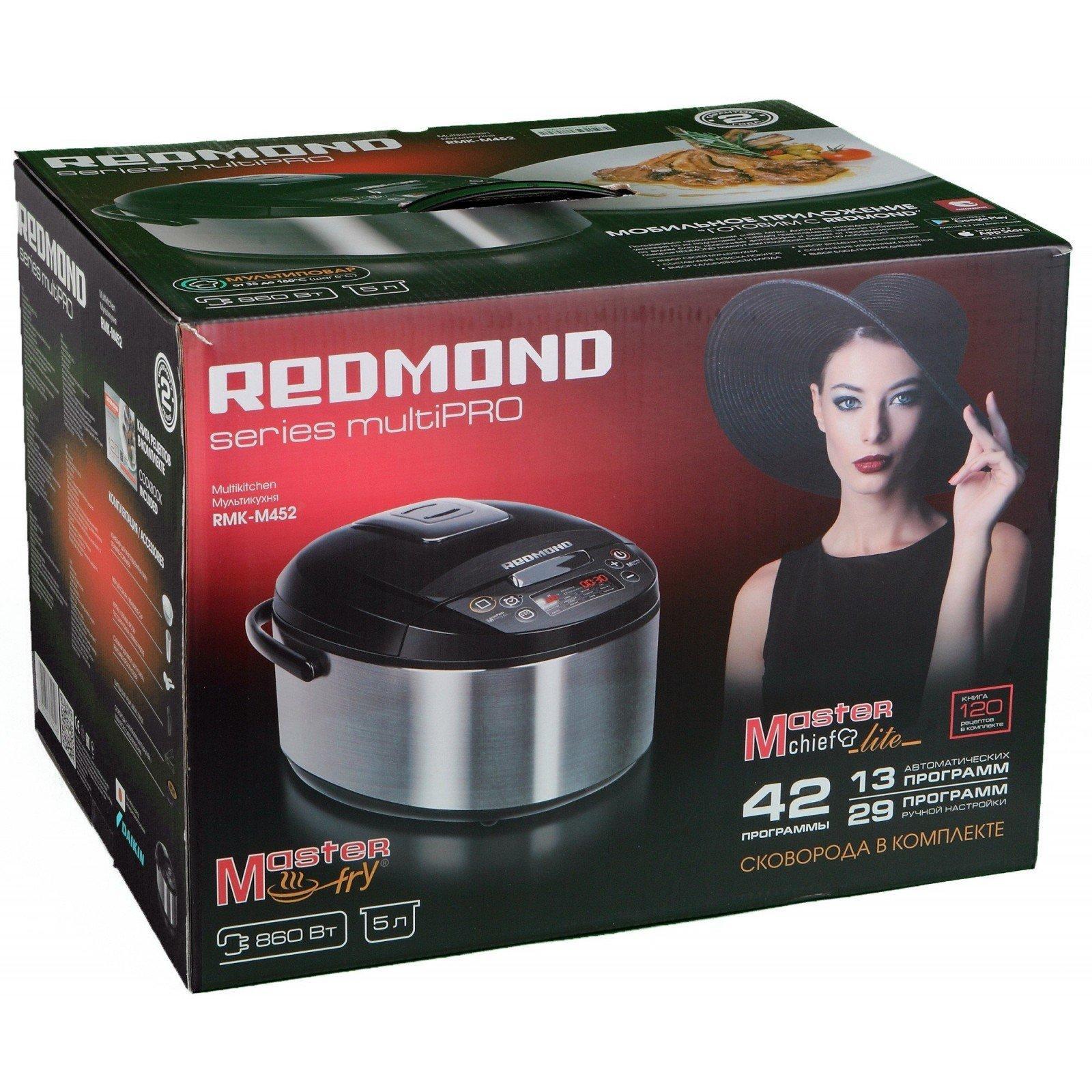 Мультиварка REDMOND RMK-M452 изображение 12