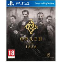 Игра SONY The Order 1886 [PS4, Russian version] Blu-ray диск (9285397)