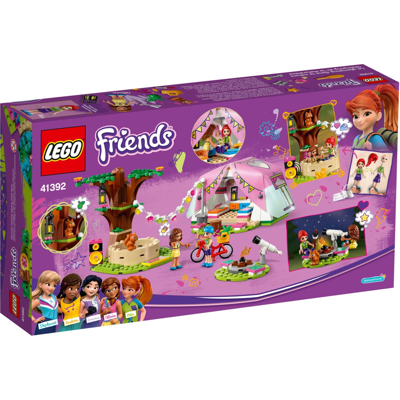 Конструктор LEGO Friends Роскошный отдых на природе 241 деталь (41392) изображение 6