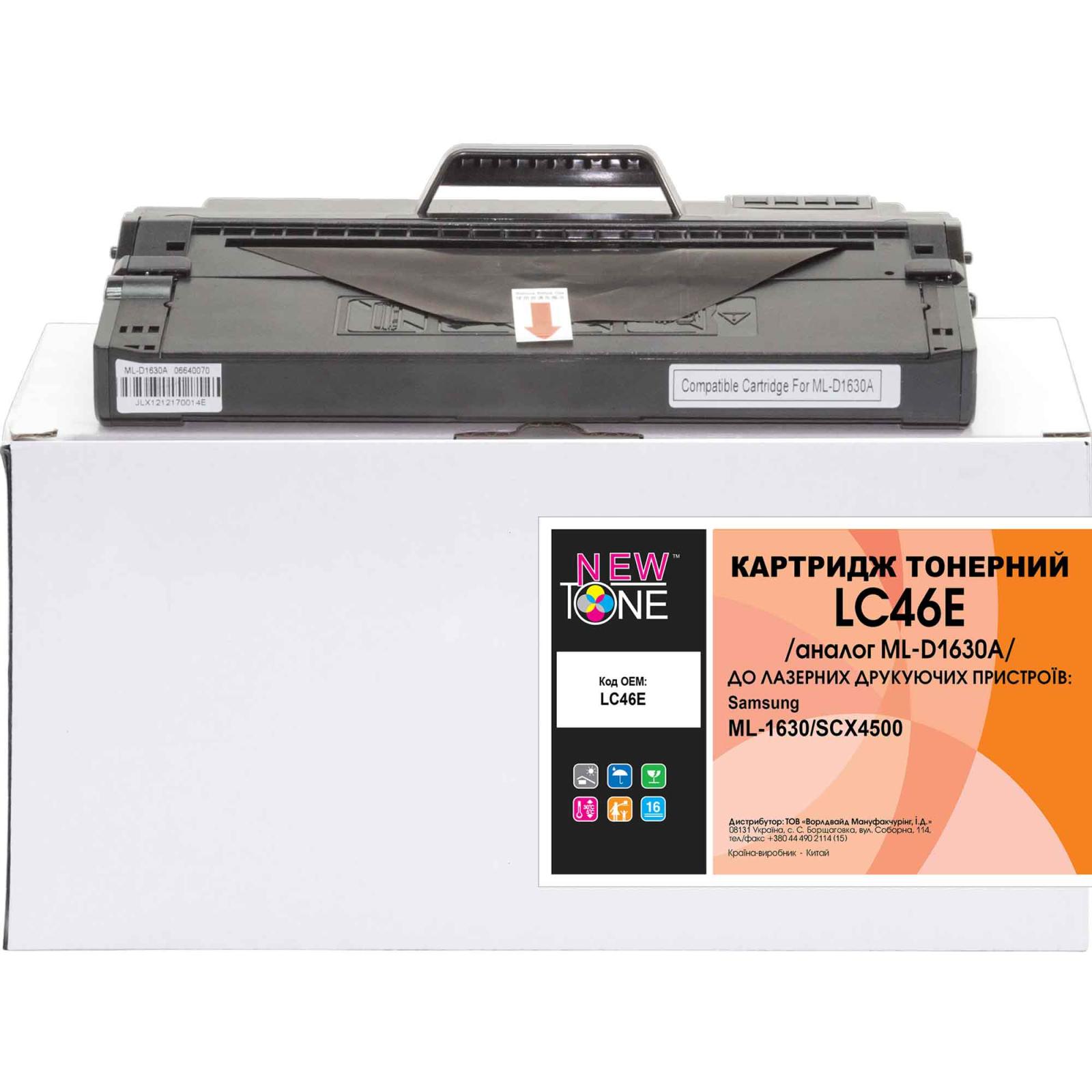 Картридж NewTone для Samsung ML-1630/SCX4500 (LC46E)
