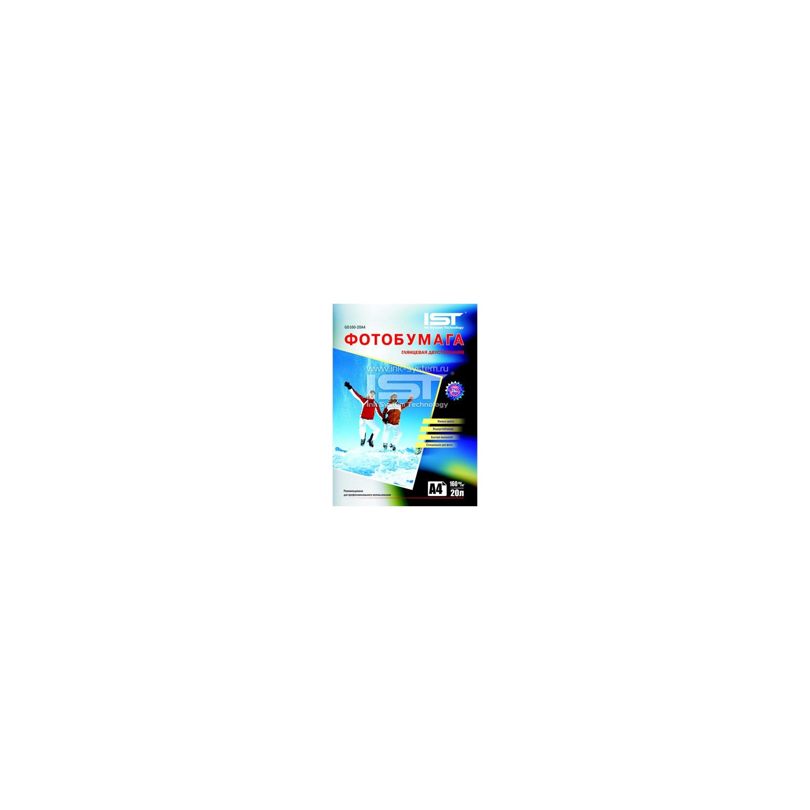 Бумага IST A4 (GD160-20A4)