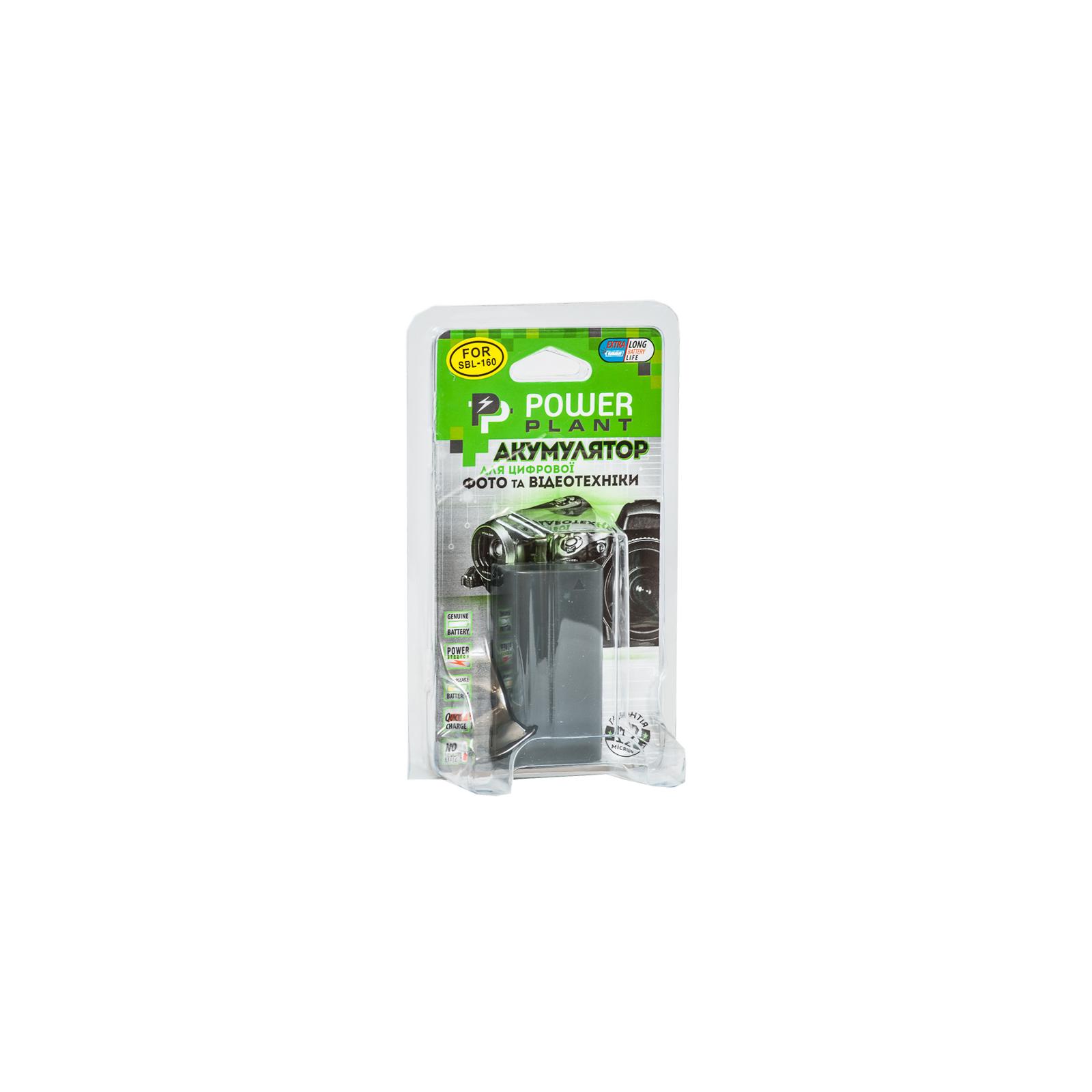 Аккумулятор к фото/видео PowerPlant Samsung SB-L160 (DV00DV1277) изображение 3