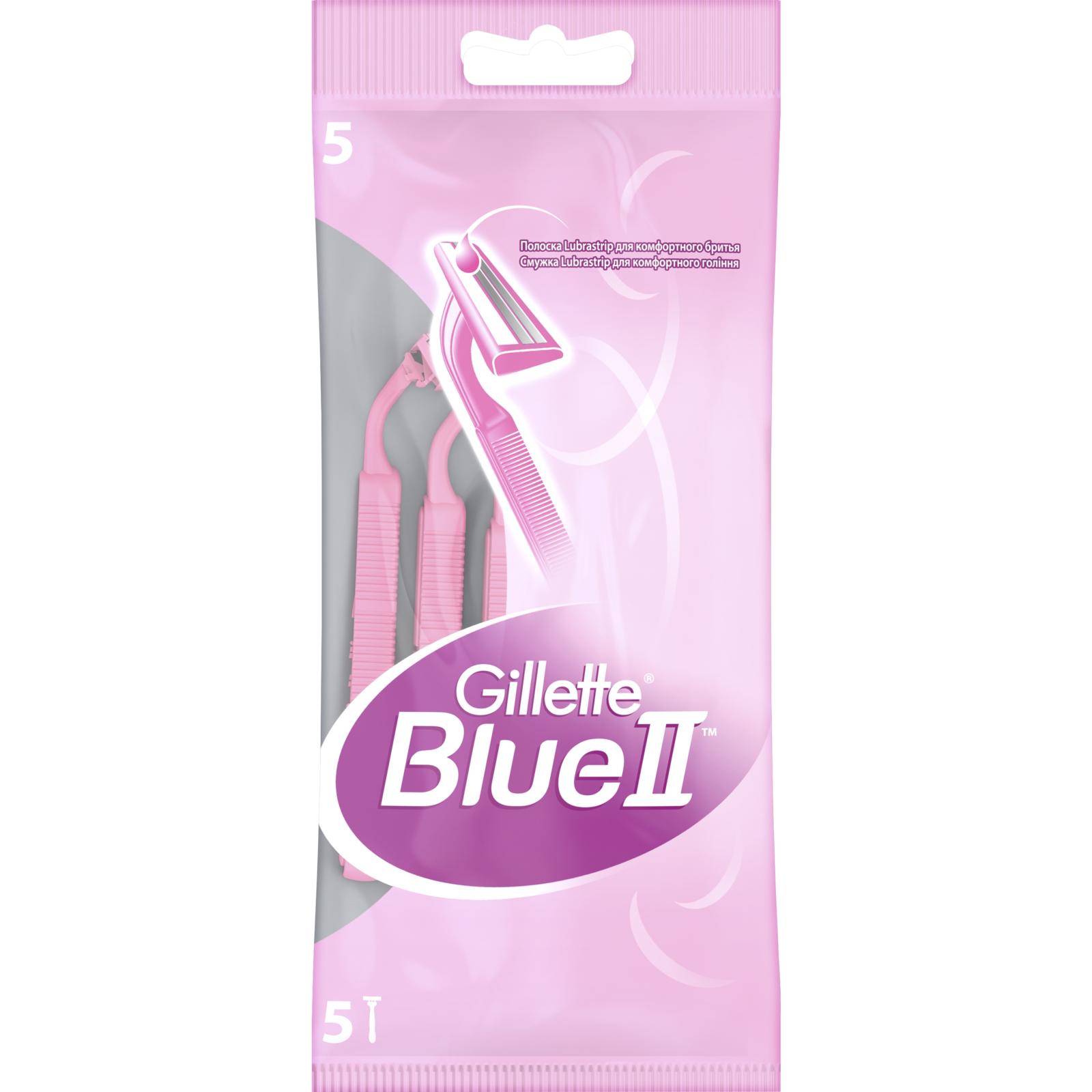 Бритва Gillette одноразовые для женщин Blue 2 5 шт (3014260289287)