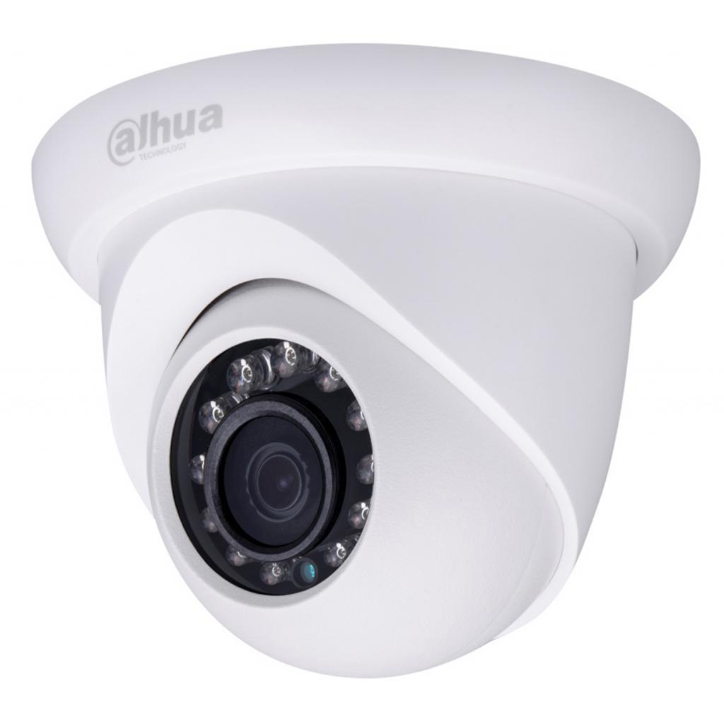 Камера видеонаблюдения Dahua DH-IPC-HDW1120S