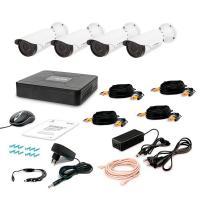 Комплект видеонаблюдения Tecsar 4OUT VARIO (9790)